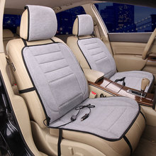 1 piece of winter plush heating car seat cover for nissan juke X-TRAIL Venucia Sunny Note Murano home office chair cushion(China)