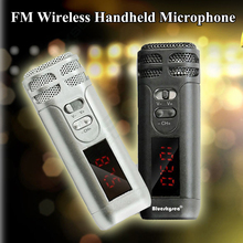 Free shipping! Handheld Mini FM Wireless Microphone Condenser Mic for Megaphone Loudspeaker