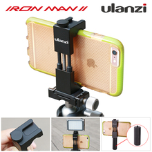 Ulanzi Smartphone Tripod Mount Aluminum Metel Universal Smart Phone Tripod Adapter Handle Grip Holder for iPhone 7 Plus Android