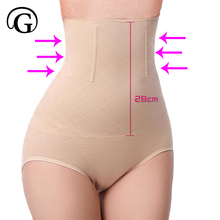 PRAYGER Women High Waist Control Panties Seamless Slimming Abdomen Body Shaper Butt Lift Bones Underwear Tummy Trimmer(China)