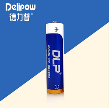 Original Delipow Real Capacity 2PCS/Lot 600mAh 1.2V AAA Rechargeable Battery Batteries for AAA Battery