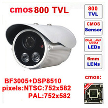 Free shipping dual lamps array white bullet camera 800tvl cctv with ir-cut outdoor waterproof security z50c