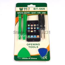 BT-568 Best Cell phone Opening Tools for iPhone 2G 3G 3GS ipod NDS PSP repair