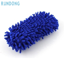 AUTO Hot Microfiber Chenille Anthozoan Sponge Car Wash Gloves Car&Motorcycle Washer Supplies Car care brushes cleaning NOV 19