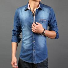 Summer long sleeves men casual shirts 2017 Super new Korean fashion washed slim solid denim shirt male camisa jeans masculino