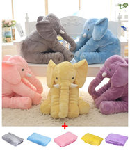 Free Shipping Cute Simulation Giant Elephant Stuffed Animal Toys Plush Pillow with Blanket Baby Gifts for Christmas Birthday