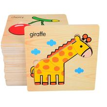 Let's make Baby 3D Puzzle Jigsaw Wooden Toys Cartoon Animals Puzzles Child Educational Toy for Children Montessori Toys Puzzle(China)
