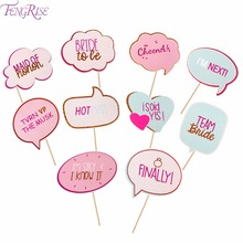 FENGRISE Bride to Be Design Photo Booth Props Team Bride Heart Photobooth Hen Party Bridal Shower Wedding Decoration Supplies