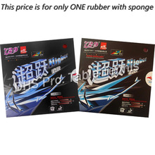 RITC 729 Friendship HIGHER pips-in table tennis pingpong rubber with sponge(China)