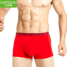 NAFORAN Brand Men's Underwear Boxer Shorts Large Red Panty U Convex Four Corners Of The Cotton Underwear Pants Cueca NF007
