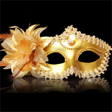New 5PCS Venice Half Face Lily Feather Mask Fancy Ball Party Princess Mask Masquerade Masks Sexy Women Masks Party Supplies FA10