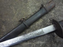 Collectable WWII German Samurai Katana/ DAO/sword,Carved on blade pattern