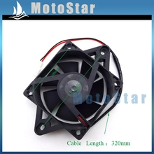 ATV  UTV Electric Radiator Thermal Cooling Fan For Chinese Quad Go Kart Buggy 4 Wheeler 200cc 250cc