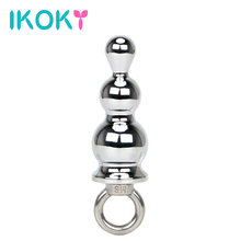 IKOKY Sex Products Stainless Steel Butt Plug Sex Toys for Men Women Ring Handheld Adult Products Anal Plug Anal Beads 3 Balls
