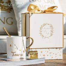 Miz Home Ceramic Cup Kit Porcelain Constellation Theme Lucky Mug with Gift Box Christmas Gift for Friends(China)