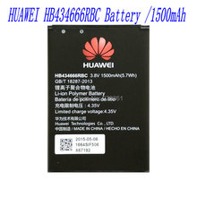 new  high quality 1500mAh HB434666RBC  battery for Huawei E5573 E5573S E5573s-32 E5573s-320 E5573s-606 E5573s-806 free shipping