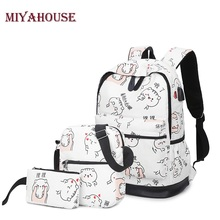 Miyahouse Brand Backpack 3 Pcs/Set Character Women Backpack School Bags For Teenage Girls Cute Shoulder Travel Bags Mochila(China)