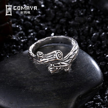GOMAYA Tree Branches Vintage Retro Rings 925 Sterling Silver Unique Aneis de Prata Fine Jewelry Gift for Women(China)