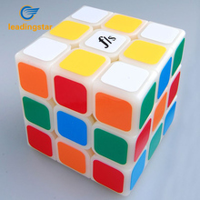 LeadingStar Cube Professional Design 3x3 Magic Cube Puzzle Toys for Challenging - Colorful zk40(China)