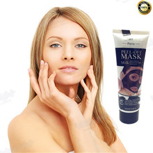 Fast effective Milk Skin Moisturizer Argireline Peptide For Face Care black mask Milk White Crystal Collagen Vitamin C mask(China)