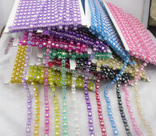 Diy SS20 B grade AB glass crystal 5mm rhinestones banding Trim plastic cup setting clothing applique wedding decorations 1yard
