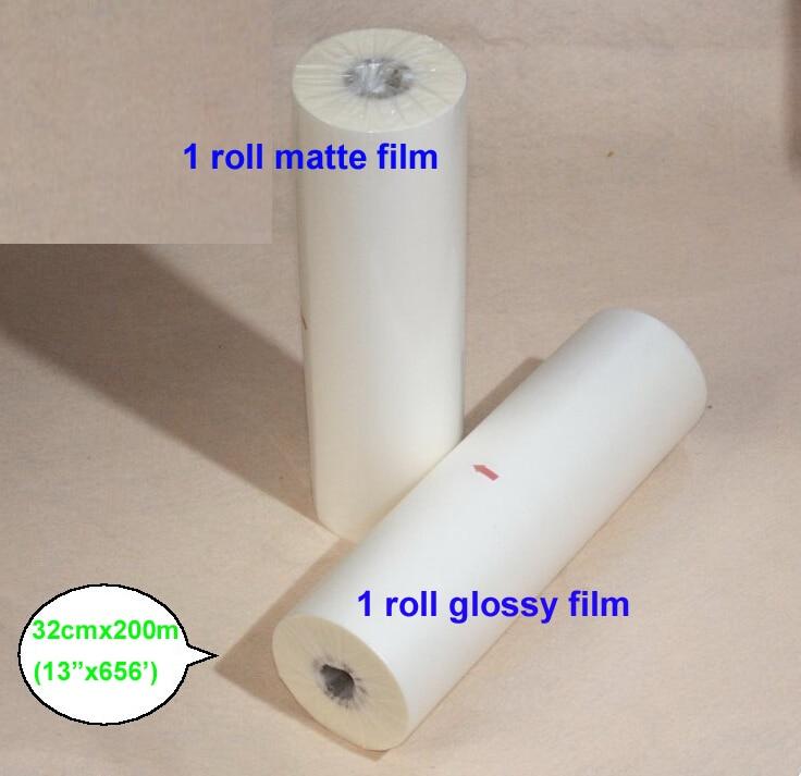 2 rolls 13x 656/32cmx200m Glossy&amp;Matte Hot Laminating Film 1 Core Laminator Fast Free shipping<br>