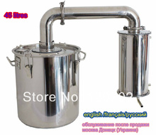 45L bar Home wine juice floral water distiller brewery equipment maker alcohol whisky MOONSHINE(China)