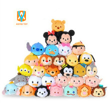 1 pcs Tsum Tsum Mini plush doll princess Christopher Zero Jack Lady toys Screen Cleaner Goofy Beads for best gift