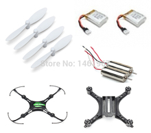 JJRC H8 Mini RC Quadcopter Spare Parts body shell motor and other