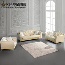 buy from china factory direct wholesale valencia wedding italian cheap cream beige leather pictures of sofa chair set designsF25(China)
