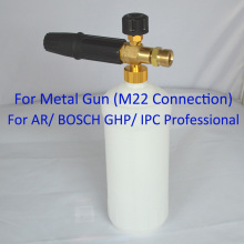 Foam Nozzle/ Soap Snow spraying Lance for Metal Gun - M22 connection and AR/ BOSCHE GHP/ IPC Professional  High Pressure Washer