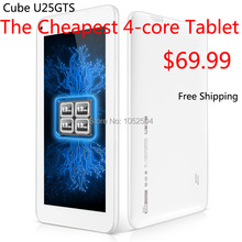 "Cube U25GTS Quad Core Tablet PC 1.3GHz 7"" IPS PLS 1024x600 8GB Rom Android 4.2 HDMI GPS Tablet PC"