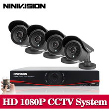 HD 1080P HDMI 8CH 1080P Security AHD DVR CCTV Kit  AHD 8 Channel CCTV Kits Security 2.0MP 4PCS 3000TVL Camera System 1TB HDD