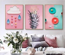 Modern Motivational Quotes A4 Art Poster Cloud Plate Wall Photo Nordic Cute Baby Kids Room Decor Canvas Painting No Frame 673(China)