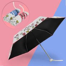 Fashion Fully Automatic Three Folding Umbrella Paraguas Windproof Craft Rainy Foldable Pockets Umbrellas Fit Adults Kids #35