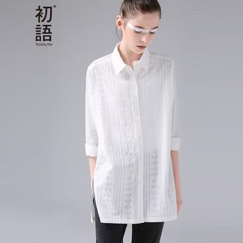 Toyouth camisas 2017 primavera nuevas mujeres jacquard geométrico turn down algodón de cuello de las señoras blusa blanca larga