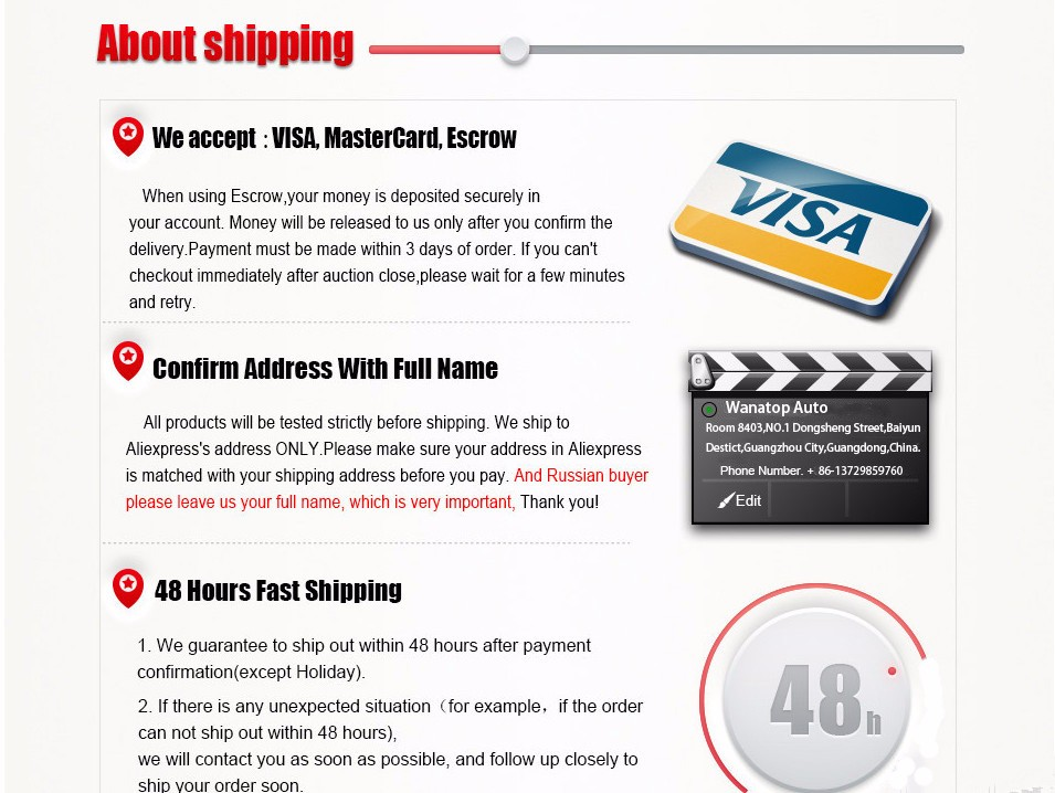 shipping guide 2 new
