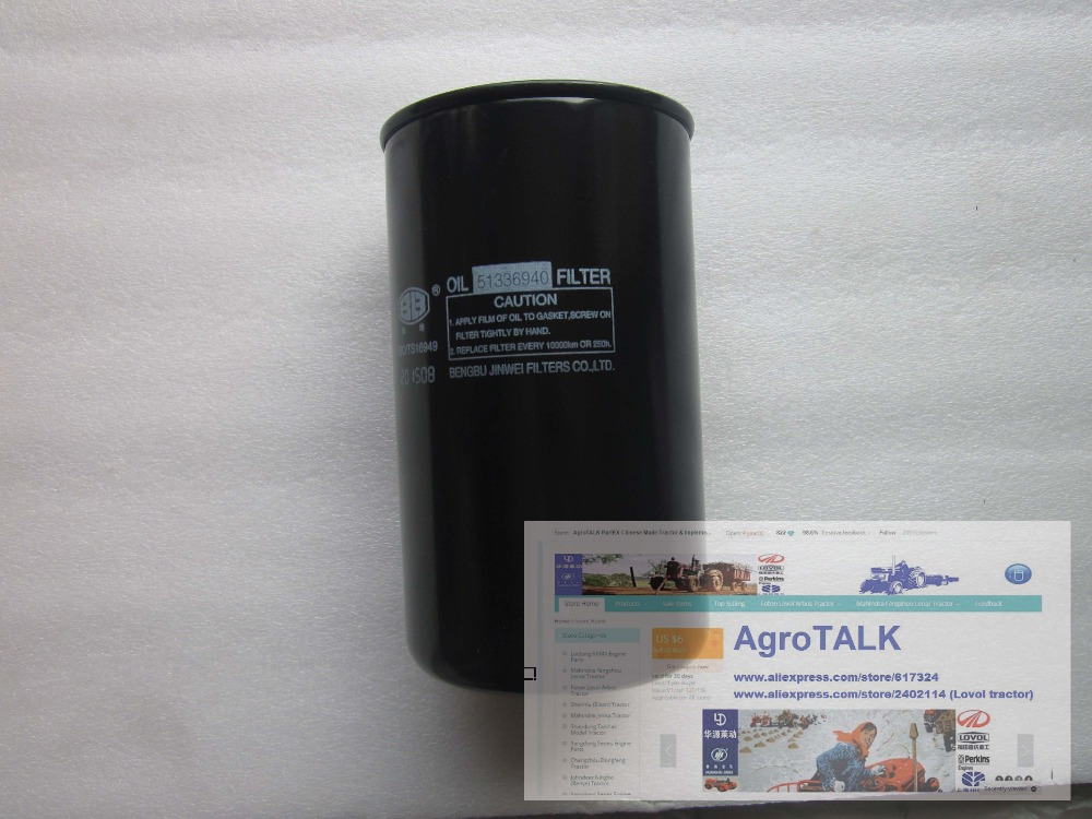 The Newholland tractor parts, the hydraulic oil filter, part number: 51336940<br>