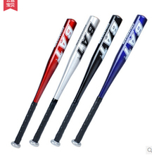 1pc 25 inch (62cm) baseball bats aluminium alloy baseball bat sports Red black,silver,blue to mix