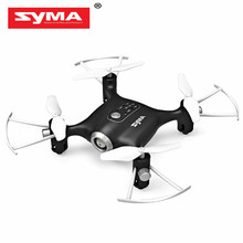 SYMA X20 - S RC Dron RTF 2.4GHz 4CH 6-axis Gyro helicopter/ One Key to Take off quadcopter/ 3D Flip Wireless Remote control dron
