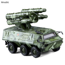 Collection Toy 1:43 Armor Tank Diecast Car Model Alloy Plastic Tank Models Toys Light Sound Musical Educational Toy For Kids L60