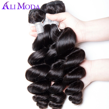 Ali Moda Hair Brazilian Loose Wave Hair Weave Bundles 1pc/lot 100% Human Hair Extensions Natural Black Remy Hair Free Shipping