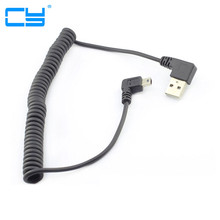 USB 2.0 to Mini USB Cables Mini USB Right Angle Coiled Spiral Spring Data Charging Adapter Cable for mini USB interface mp3 mp4(China)