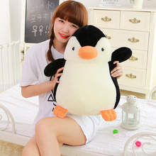 New Cute One Piece Baby High Quality Lovely Animal Penguin Super Soft PP Cotton Stuffed Penguins Dolls Plush Kids Toys Presents(China)
