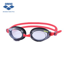 Arena Swimming Goggles Waterproof Anti-Fog HD Goggles For Men Women Swimming Glasses Brand Professional Sports Swimming Goggles