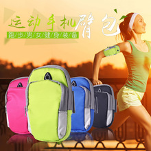 Hot Selling Unisex Function Nice Velcro Chest Pouch Bum Waterproof arm bag zipper anti-theft mobile phone pocket