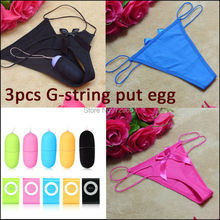 4pcs/lot Vibration Egg Anal Dildo Vibrator Massager+Put Egg Thongs Briefs Lady Stimulation Adult Sex Products Sexy Toy for Women