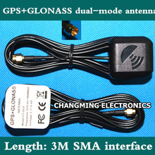 GPS GLONASS dual-mode antenna/GLONASS antenna/SMA straight head/GPS antenna/Length: 3M(working 100% Free Shipping)1PCS