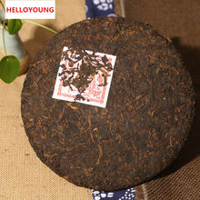 Chinese Yunnan High-grade Brand Pu'er tea Puer Puerh Pu erh Raw Cooked Tea Old Tree Black Red Ripe Tea Cake Green Food