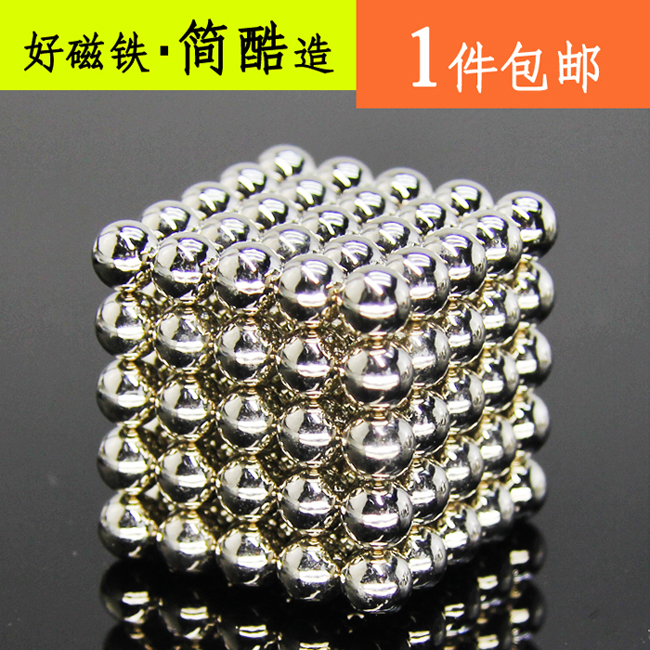 The Ball Diameter 5mm With 125pcs Magnetic Iron Round Magnet Toys add my WhatsApp or Skype can design for you if lots quantity<br>
